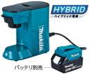 充電式 コーヒーメーカー マキタ CM500DZ【460】