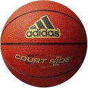 【バスケットボール】ADIDAS(アディダス)コートサイド 5号球(小学校‐子供用)AB5122BR【350】