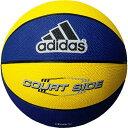 【バスケットボール】adidas(アディダス)コートサイド 7号球(中学生〜一般)AB7122BY【350】