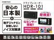ショッピングドライブレコーダー 【ドライブレコーダー】コムテック HDR-101 【500】