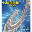 【卓球ラバー】Nittaku(ニッタク)jammin(ジャミン)NR8718【350】