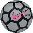 【フットサルボール】NIKE(ナイキ)ナイキ メノール SC2752-012【350】