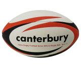 【ラグビーボール】CANTERBURY(カンタベリー)RUGBY BALL 5号球AA02680-19【350】