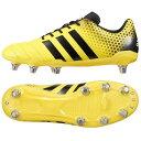 【ラグビースパイクシューズ】adidas(アディダス)REGULATE KAKARI 3.0 SG(レギュレイト カカリ 3.0 SG)AQ5021【350】