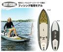 【送料無料(離島除く)】【SUP BOARD(サップボード)】Aqua Marina(アクアマリーナ)DRIFT(ドリフト)10'10【350】【ラッキーシール対応】