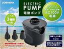 【水中用品】ドウシシャ 電動ポンプ AC100V電源 HB-162SI【110】スーパーSALE中【ポイント2倍!!!】