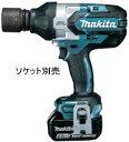 18V(6.0Ah)充電式インパクトレンチ マキタ TW1001DRGX【460】