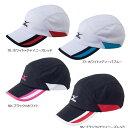 【ランニングキャップ】MIZUNO(ミズノ)レーシングキャップU2MW6002【350】