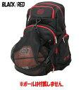 【バスケットボールバッグ】AND1(アンドワン)SURFACE BACKPACK(バックパック) 【350】