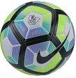 【サッカーボール】NIKE(ナイキ)ナイキ ストライク BPL SC2987-100【350】