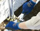 【作業手袋】ショーワグローブ ブレスグリップ NO-380【410】【RCP】