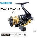 【釣り】SHIMANO NASCI ナスキー C3000HG【110】【 大感謝祭中はエントリーで  ☆ ポイント 5倍 ☆ 】