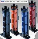 【釣り】MEIHO ロッドスタンド BM-250 Light...
