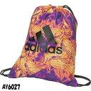 【スポーツバッグ】adidas(アディダス)LOGO ジムバッグ 2BQP98【350】