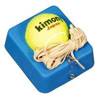 【テニスアクセサリー】Kimony(キモニー)硬式用テニス練習機KST361【350】【ラッキーシール対応】の画像