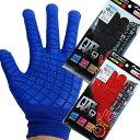 【作業手袋】NEW 吸ちゃん 777 3サイズ(S・M・L) 3色(黒・赤・紺)【ラッキーシール
