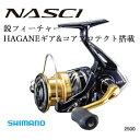 【釣り】SHIMANO NASCI ナスキー 4000XG【510】【超ポイントバック祭中は  ☆ ポイント 2倍 ☆  】