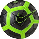 【サッカーボール】NIKE(ナイキ)ナイキ ネイマール プレステージSC3088-010【350】