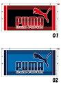 【マリン・水泳用品】PUMA(プーマ)ラップタオル 60A(お着替えタオル)869255【350】
