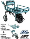 18V 充電式運搬車 マキタ CU180DZ+A-65470【460】