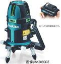 充電式 グリーンレーザー墨出し機 屋内・屋外兼用 マキタ SK209GDZ【460】