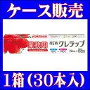 【ラップ】クレハ NEWクレラップ(業務用)ミニ22cm×50m 1箱(30本入)【190】