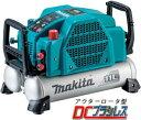 エアコンプレッサ マキタ AC462XL【460】...