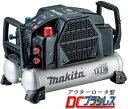 エアコンプレッサ マキタ AC462XLB【460】