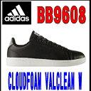【レディースシューズ】【adidas】CLOUDFOAM VALCLEAN W BB9608【470】【ラッキーシール対応】
