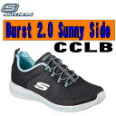 【レディースシューズ】【SKECHERS】BURST2.0 Sunny Side 12659 CCLB【470】