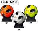 【サッカーボール】adidas(アディダス)TELSTAR 18 MINI(テルスター18ミニ)AFM1300【350】