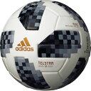 【サッカーボール】adidas(アディダス)TELSTAR 18 MINI(テルスター18ミニ)AFMS1300【350】