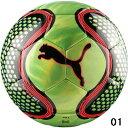 【サッカーボール】PUMA(プーマ)フューチャーネットボール J 082956-01【350】