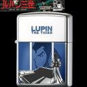 【ZIPPOライター】ルパン三世 誕生50周年記念 PART4【546】