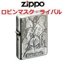 【ZIPPOライター】キン肉マン ロビンマスク ライバル【546】