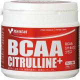 【取り寄せ対応】【プロテイン】KENTAI(健康体力研究所)BCAA CITRULLINE(シトルリン)188g K5104【750】【RCP】