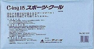 【アイシング用品】AIDA(アイーダ)スポーツクールワイド SIC1200【350】