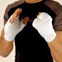 【空手用サポーター】BODY MAKER(ボディメーカー)スーパー拳サポーター(ホワイト)【350】スーパーSALE中【ポイント2倍!!!】