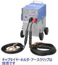 バッテリー溶接機マイト工業 ネオライト140【460】