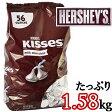 【クール便】★HERSHEY'S★ハーシーズ★キスチョコ★大容量1.58kg★Kisses/KissChocolate/お徳用/業務用