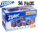 ★Ziploc★コンテナー/8種類/24PACKバラエティーセット★ジップロック 24個 保存 冷凍 業務用 大容量 食品 耐熱 耐冷