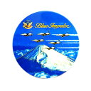 自衛隊グッズ 彫金ステッカー ブルーインパルス 富士山
