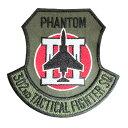 自衛隊グッズ ワッペン 航空自衛隊 百里基地 第7航空団 第302飛行隊