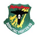 自衛隊グッズ ワッペン 航空自衛隊 小松基地 第6航空団 第303飛行隊