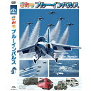DVD>趣味・実用・教養>飛行機商品ページ。レビューが多い順(価格帯指定なし)第5位