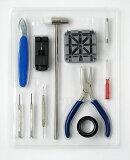 觀賞工具11件套 - 適合初學者可以調整自己的手表帶[時計工具11點セット - 腕時計のバンド調整が自分で出來ます 初心者に最適]
