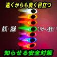 送料無料LEDスプリングゴム
