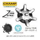 【メール便対応】CHAMP(チャンプ)SLIM-LOK SYSTEM スパイク 鋲 18ピース入り 【Zar