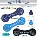 ☆BLUE TEE GOLF California 【シリコンマグネット ボールマーカークリップ 】マーカークリップ(台座)【Tokyo 新橋店】