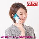 携帯電話・スマートフォン・電磁波吸収放熱シート BW-G004 日本製/でんじは/電波/スマホ/電波障害/磁場/磁力/有害電波/